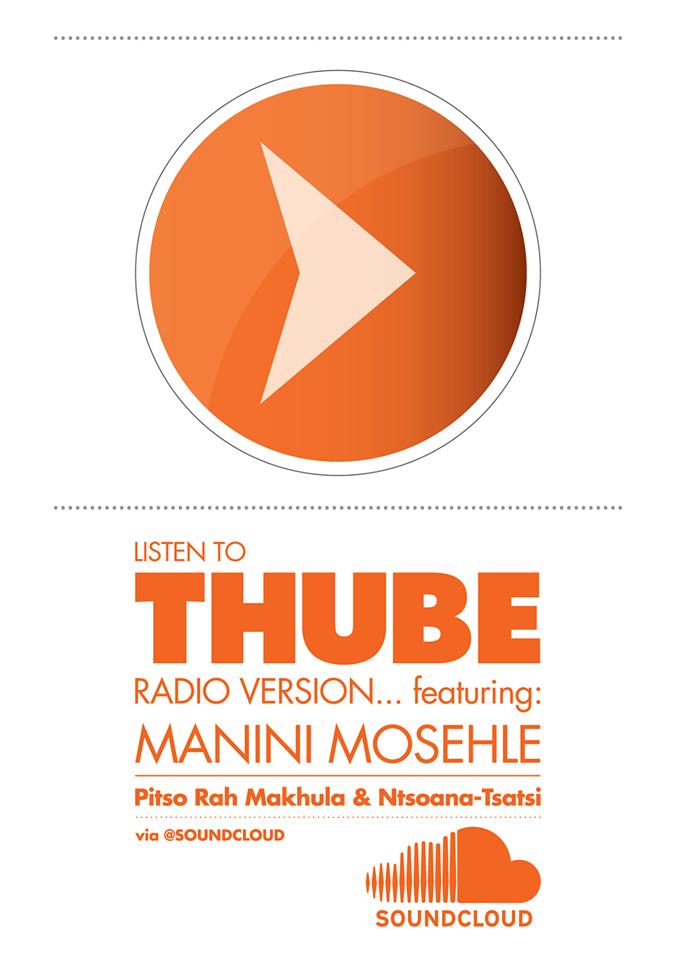 thube